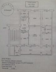 Продается кирпичная 4-х комнатная квартира в центре города Наманган