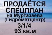 СПЕЦПЛАН на Муртазаева (Гидрометцентр) 3/1/4-93м2+подвал15м2+огород